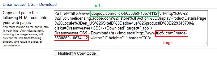 Commission Junction Link Shortcode Screenshot 1